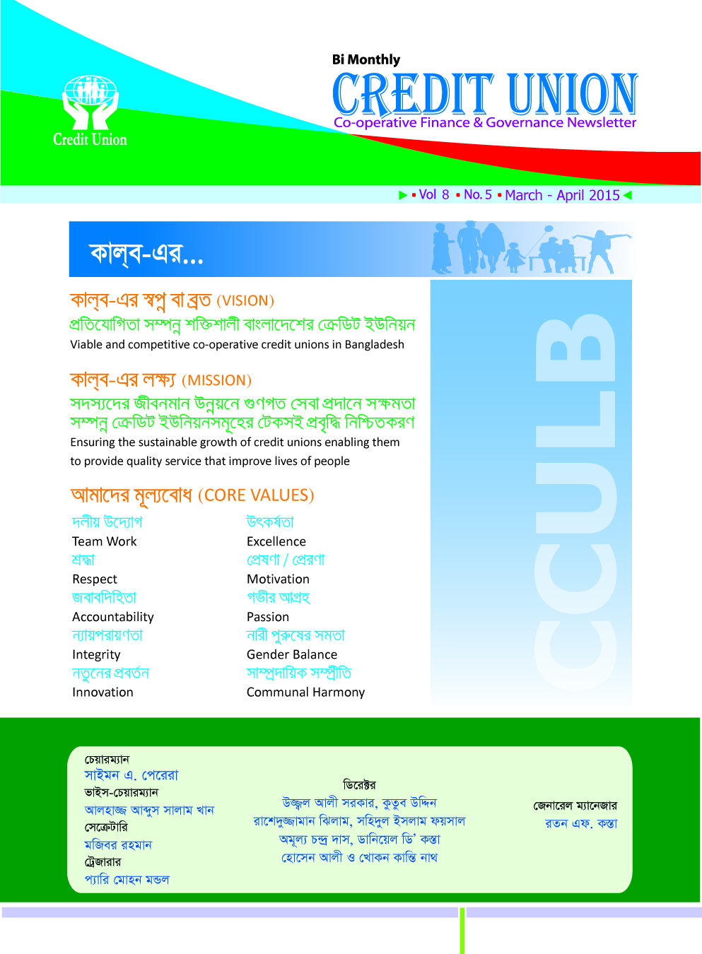 CCULB Newsletter